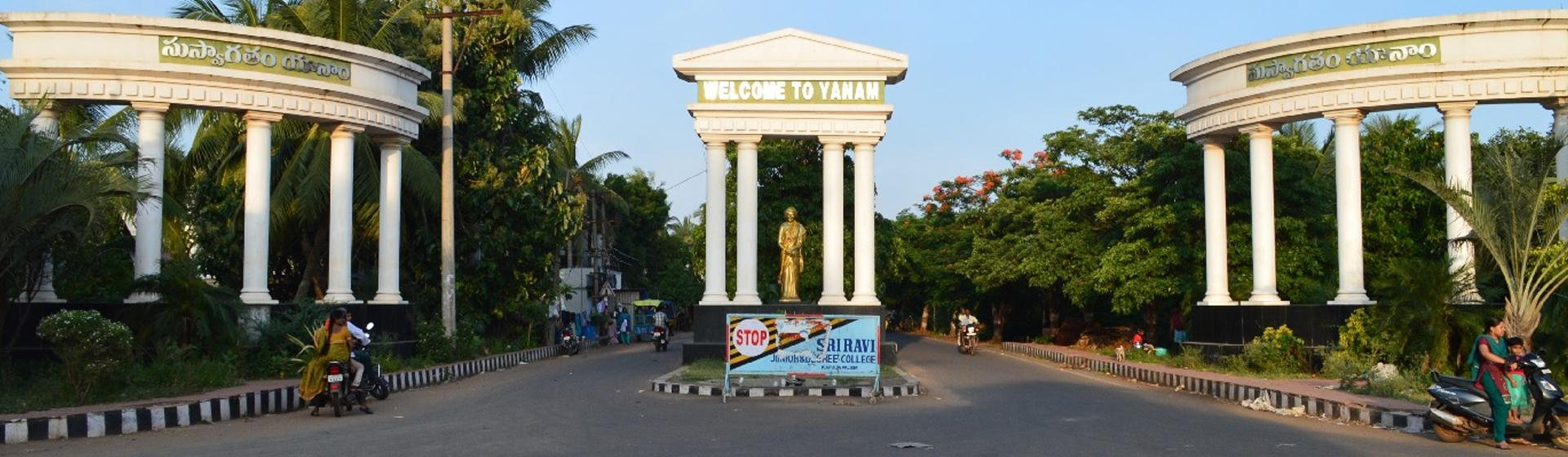 Yanam Entrance Image